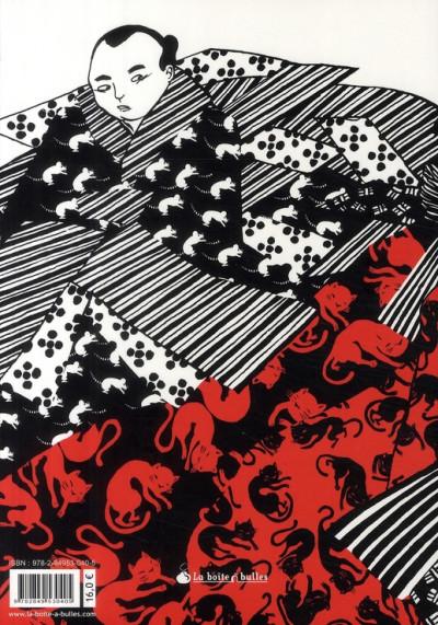 Dos le chat du kimono tome 1