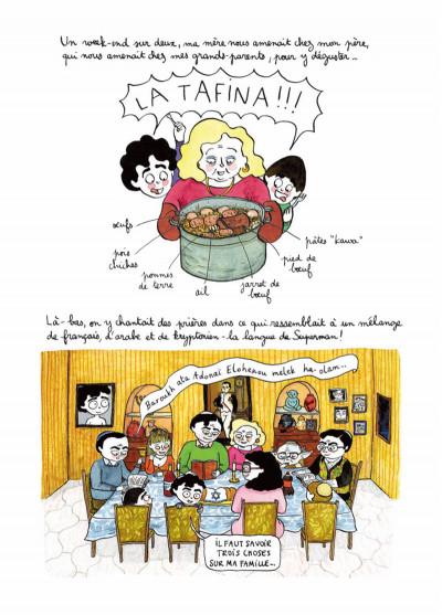 Page 5 Superman n'est pas juif (... et moi un peu)