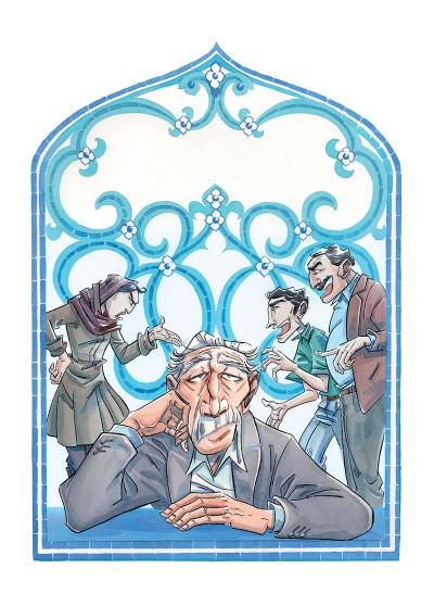 Page 3 Azizam