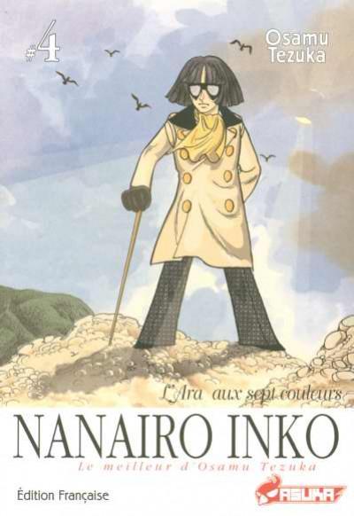 Couverture Nanairo inko tome 4