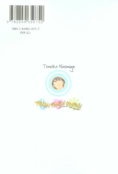 Dos tensai family company tome 2