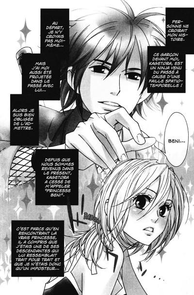 Page 7 shinobi life tome 2
