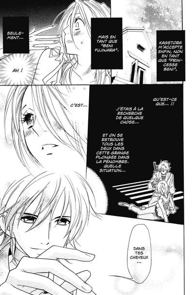 Page 8 shinobi life tome 2