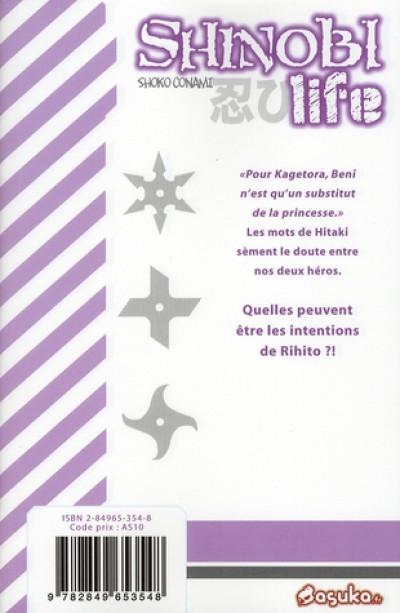 Dos shinobi life tome 3