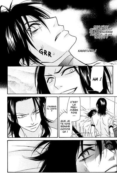 Page 7 shinobi life tome 3