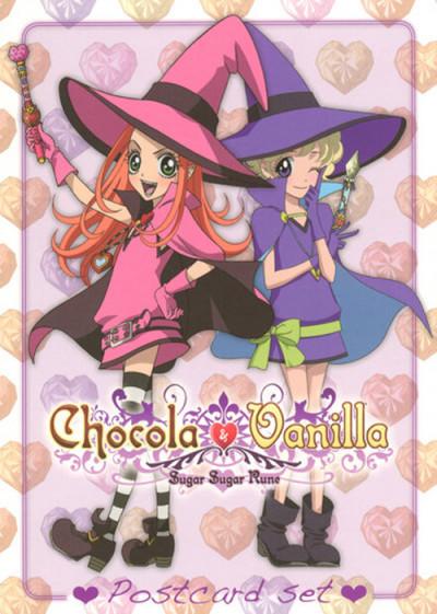 Couverture set de cartes postales ;  chocola et vanilla