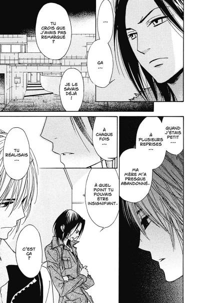 Page 8 shinobi life tome 4