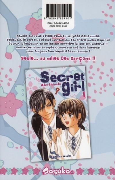 Dos secret girl tome 1