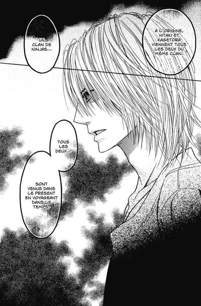 Page 7 shinobi life tome 5
