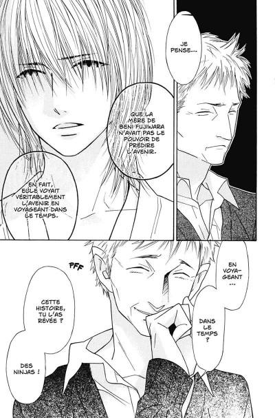 Page 8 shinobi life tome 5
