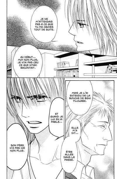 Page 9 shinobi life tome 5