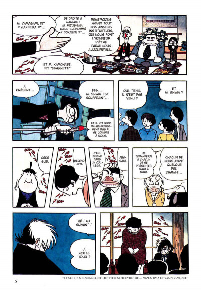 Page 5 black jack - deluxe tome 4