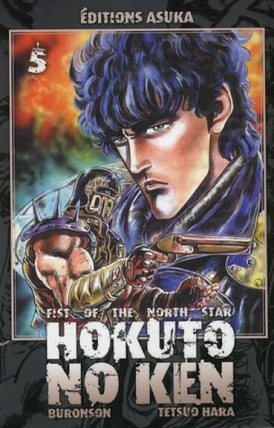 Couverture hokuto no ken tome 5