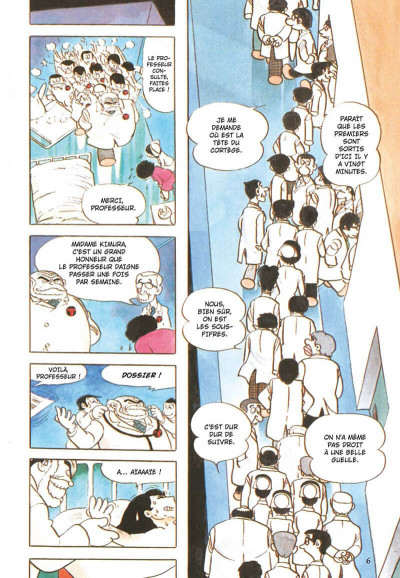 Page 7 black jack - deluxe tome 5