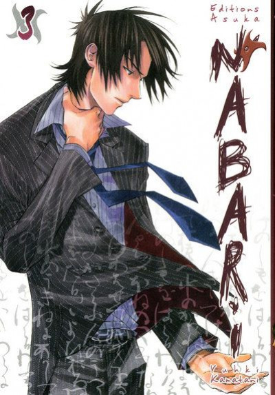 Couverture nabari tome 3