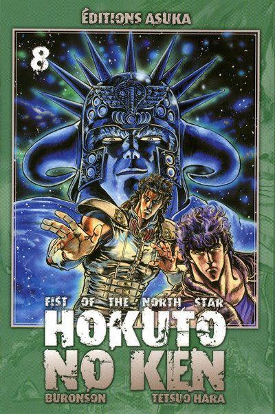 Couverture hokuto no ken tome 8