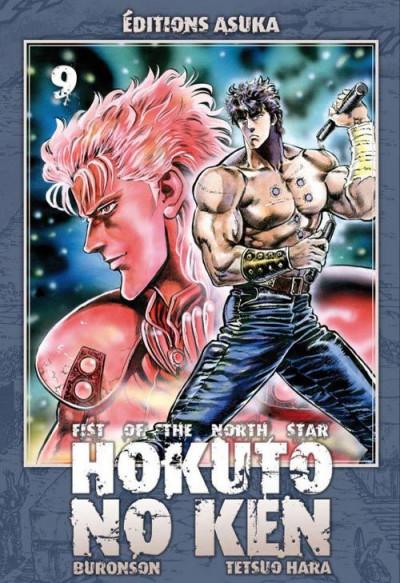 Couverture hokuto no ken tome 9