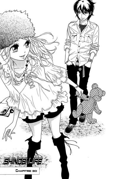 Page 6 shinobi life tome 7