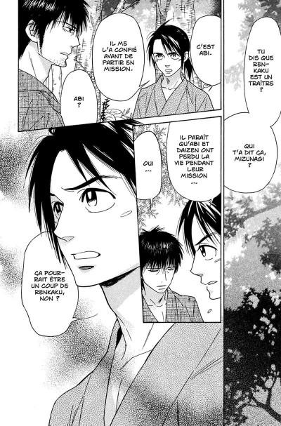 Page 7 shinobi life tome 7