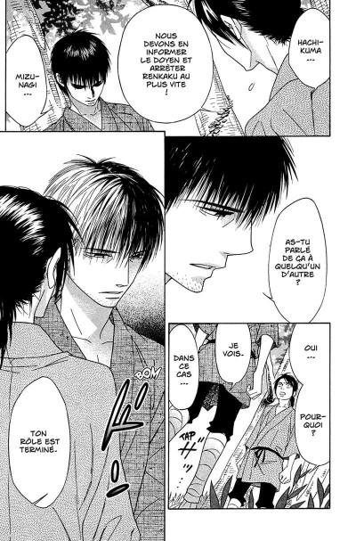 Page 8 shinobi life tome 7