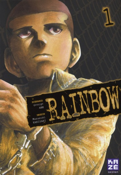 Couverture rainbow tome 1