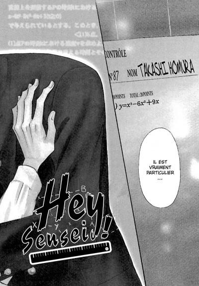 Page 5 hey sensei