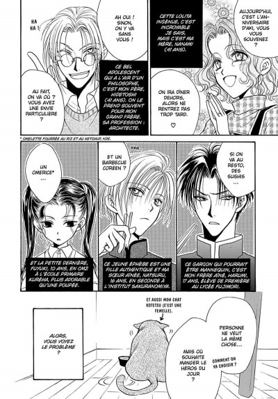 Page 9 family complex