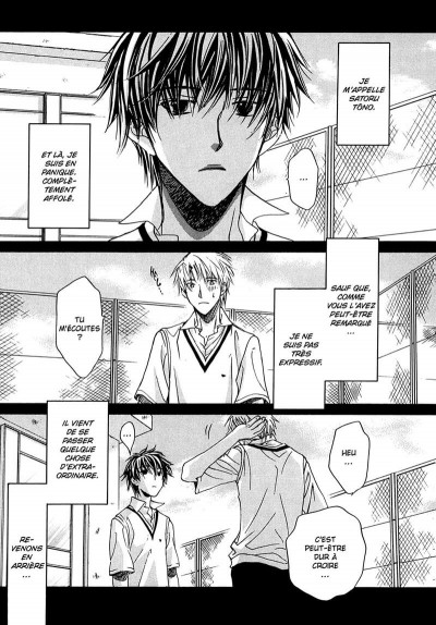 Page 6 silent love tome 1
