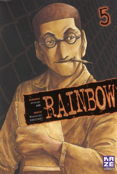 Couverture rainbow tome 5