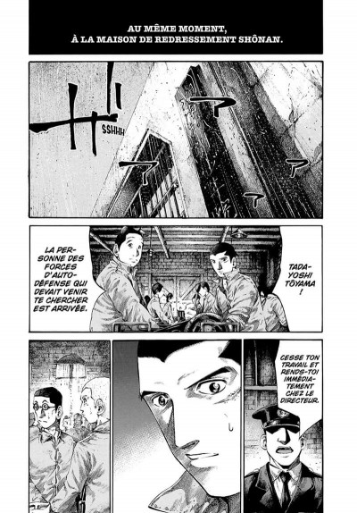 Page 7 rainbow tome 5