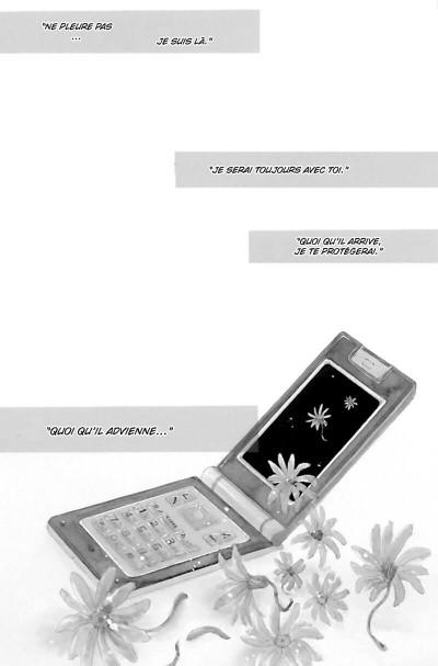 Page 4 dengeki daisy tome 1