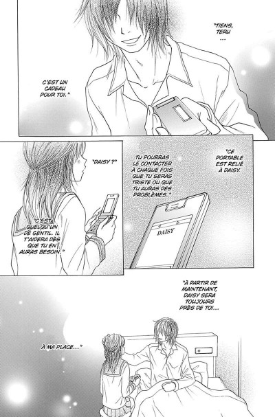 Page 8 dengeki daisy tome 1