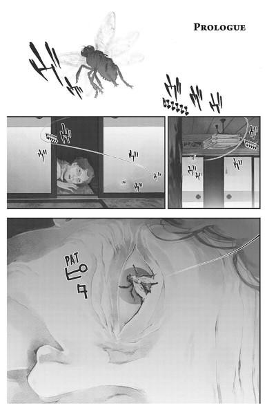 Page 4 shi ki tome 1
