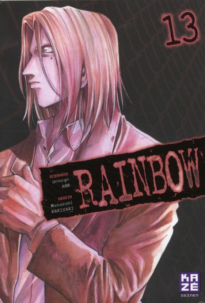 Couverture rainbow tome 13