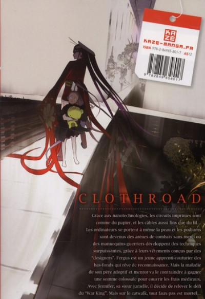 Dos cloth road tome 1