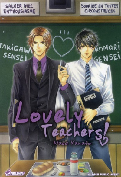Couverture lovely teachers tome 1