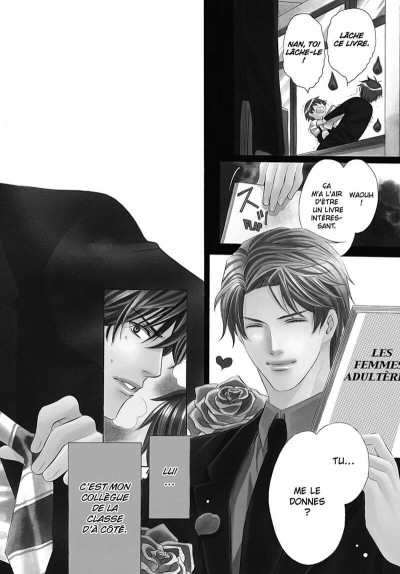 Page 5 lovely teachers tome 1
