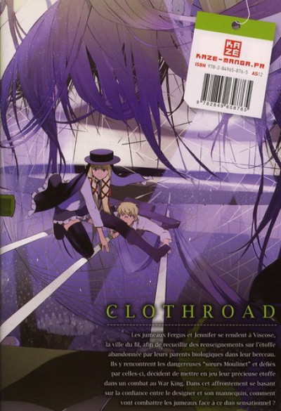 Dos cloth road tome 2
