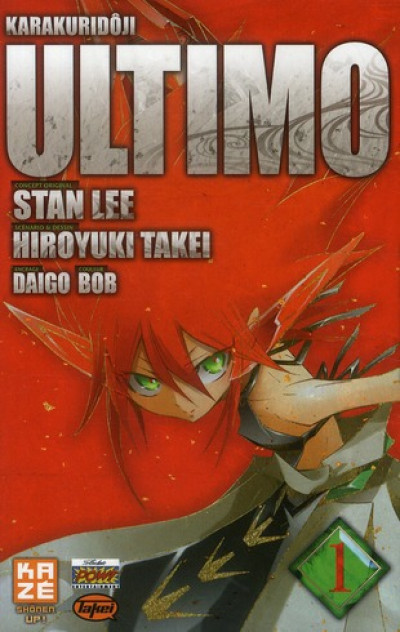 Couverture ultimo tome 1
