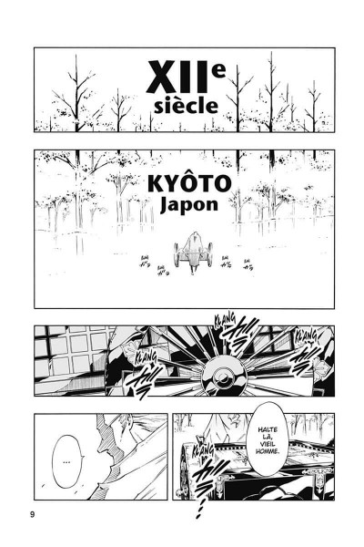 Page 0 ultimo tome 1