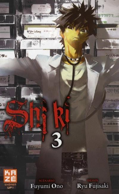 Couverture Shi Ki tome 3