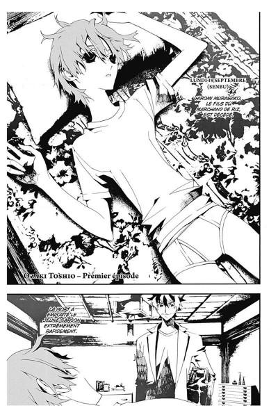 Page 4 Shi Ki tome 3