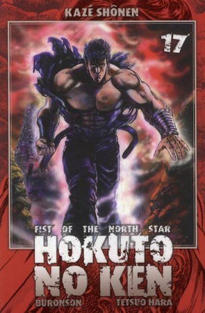 Couverture Hokuto no Ken tome 17