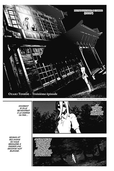 Page 6 Shi Ki tome 4