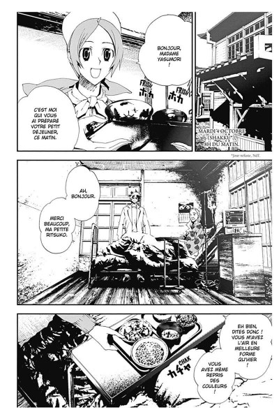 Page 7 Shi Ki tome 4