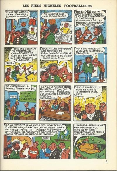Page 1 Les Pieds Nickelés (3e série) (1946-1988) tome 28 - Les pieds nickelés footballeurs