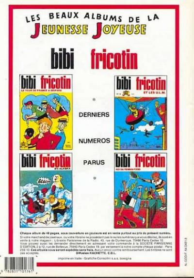 Dos Les Pieds Nickelés (3e série) (1946-1988) tome 104 - Les Pieds Nickelés pompiers