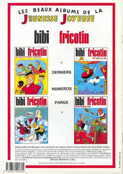 Dos Les Pieds Nickelés (3e série) (1946-1988) tome 117 - Les Pieds Nickelés à la Une