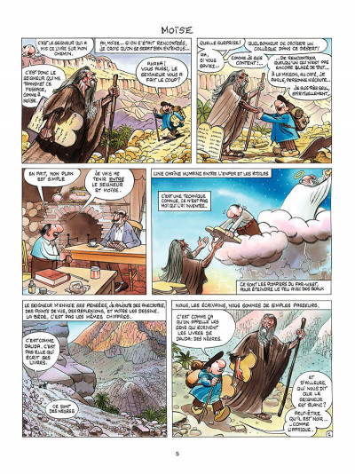 Page 6 sacré comique