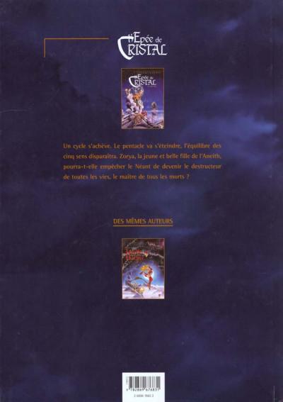 Dos l'épée de cristal - intégrale tome 1 à tome 5